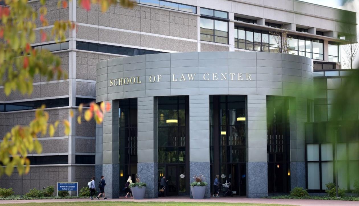 Quinnipiac University School of Law photograph exterior